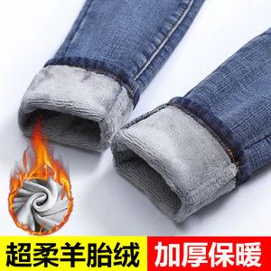 加绒高腰牛仔裤女显瘦显高修身小脚2019新款韩版百搭学生铅笔裤子