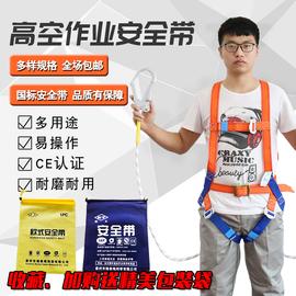 全身五点式高空作业耐磨安全带工地绳子户外安全绳电工双钩安全带图片