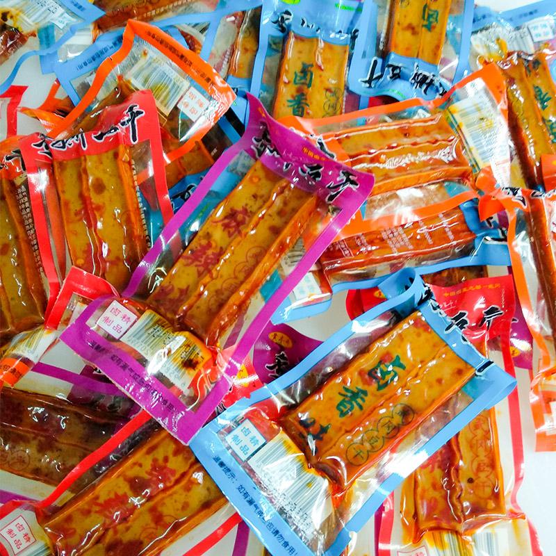 武冈卤豆腐 湖南特产 麻辣卤豆腐干小包装香辣条手撕豆干年货小吃