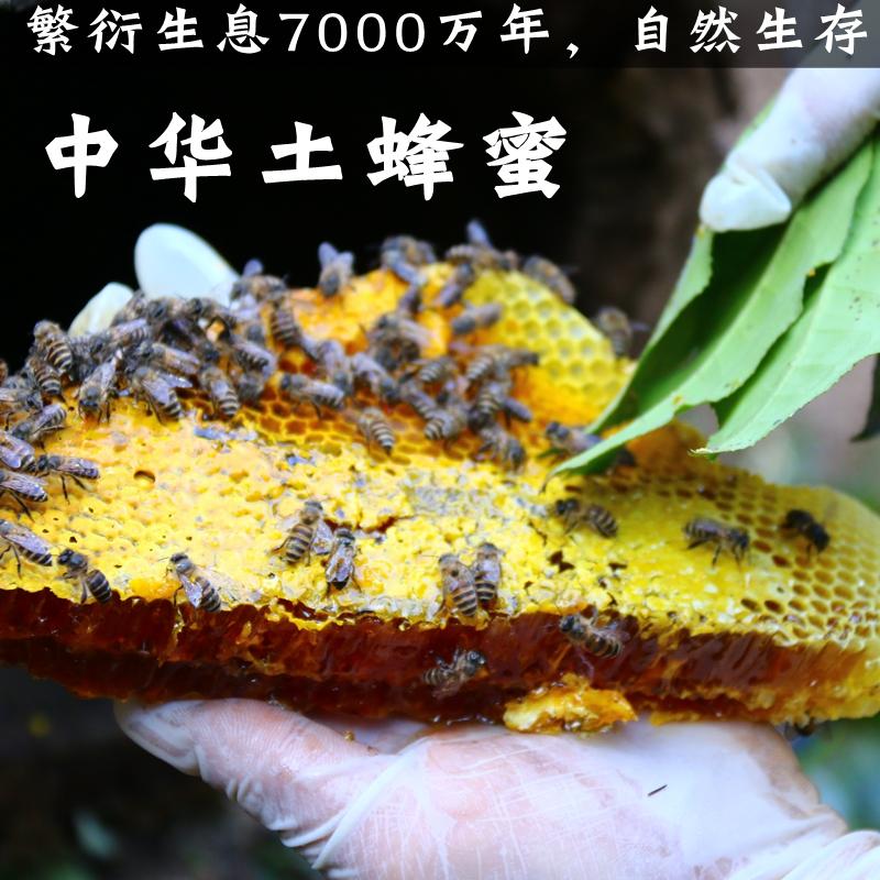云南农家自产