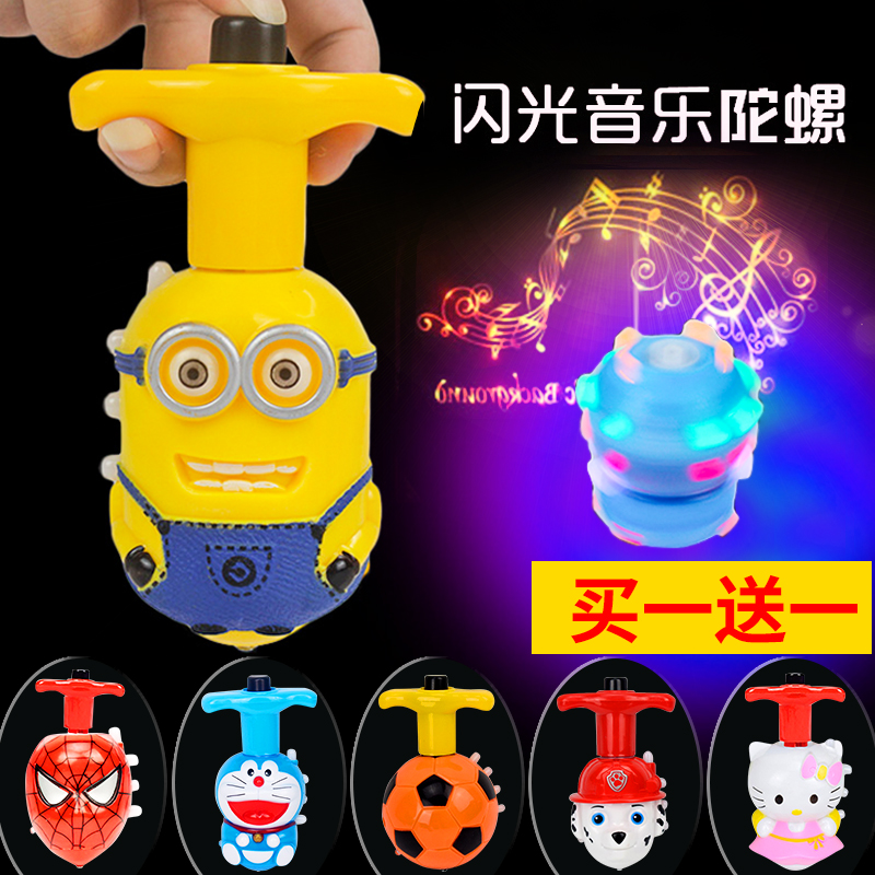 Net red top, singing Colorful tiktok, outdoor baby toy, cartoon boy, girl, child, and vibrato.