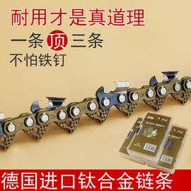 18寸20寸进口链条16寸电锯油锯链条汽油据伐木据条锯条斯蒂尔链条图片