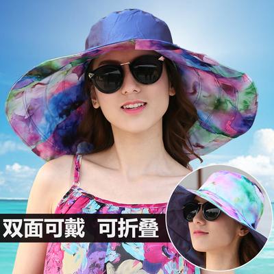 帽子女潮夏天大沿沙滩帽防晒防紫外线可折叠大檐帽海边太阳遮阳帽