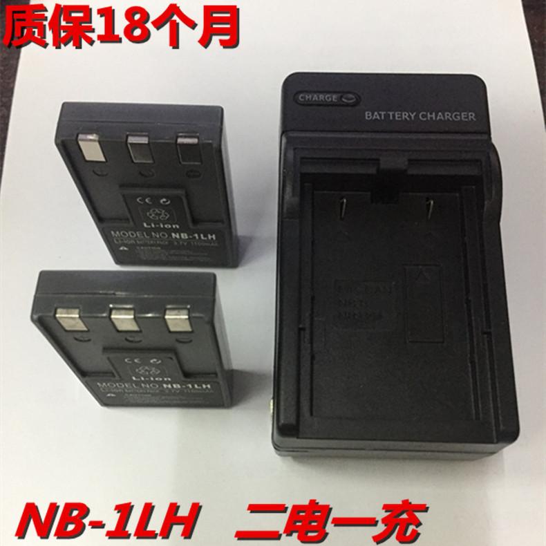 佳能PC1086 PC1012 PC1038 NB-1LH数码照相机锂电池充电器套装