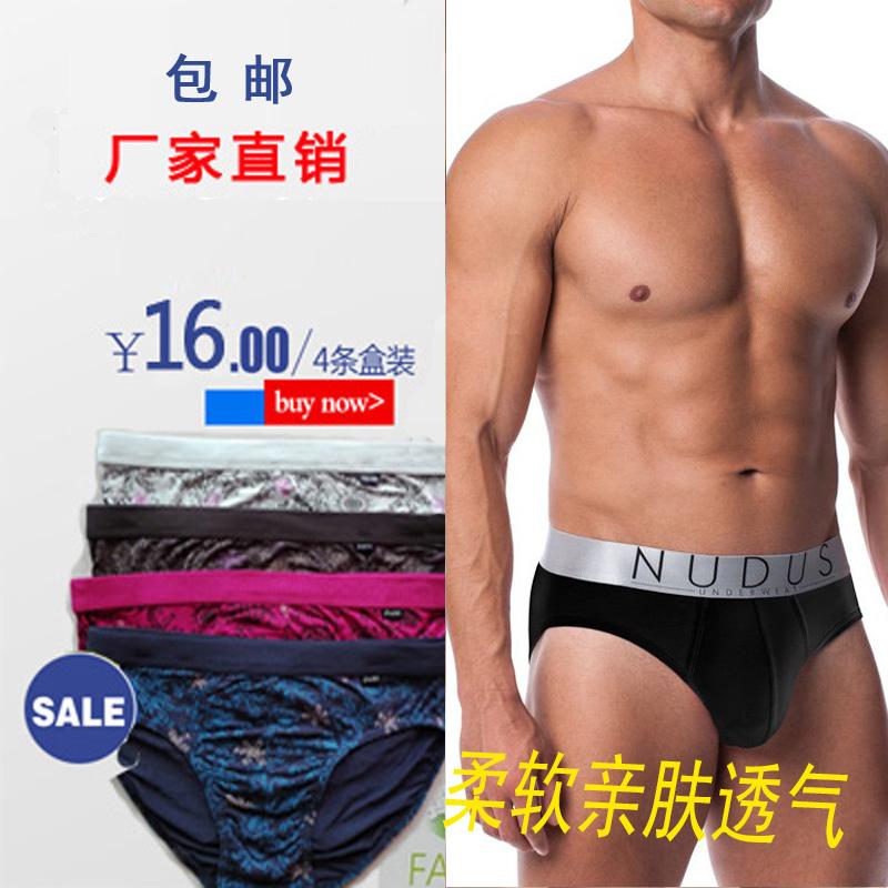 Mens underwear modal middle aged high fork breathable briefs bamboo fiber underwear printed convex briefs mens underwear