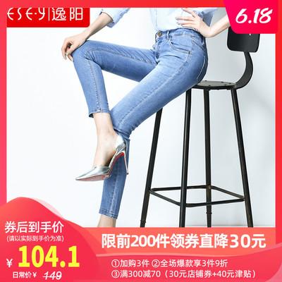 逸阳牛仔裤女2020春夏新款女裤高腰弹力韩版紧身小脚显瘦铅笔长裤