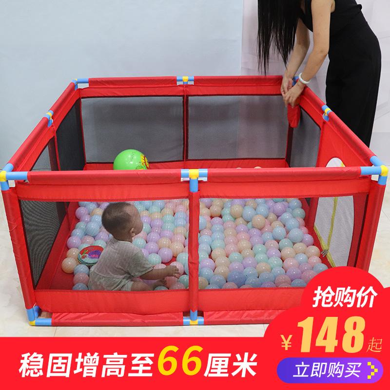 宝宝室内家用儿童游戏围栏护栏海洋球池学步爬行垫安全栅栏婴幼儿