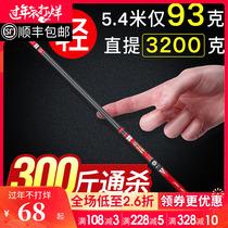 米超硬调碳素长节远投竿锚鱼竿海竿抛竿锚杆套装4.54.23.9冠路