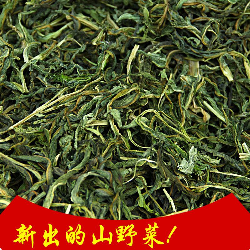 ご飯の葉と苔の乾燥葉の乾燥野菜の青のりのりの葉の苔の葉