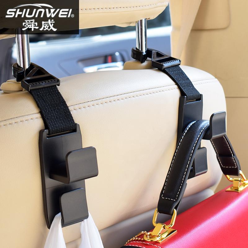 舜威汽车用座椅背旋转挂钩车内创意车载多功能便携式杂物小挂钩