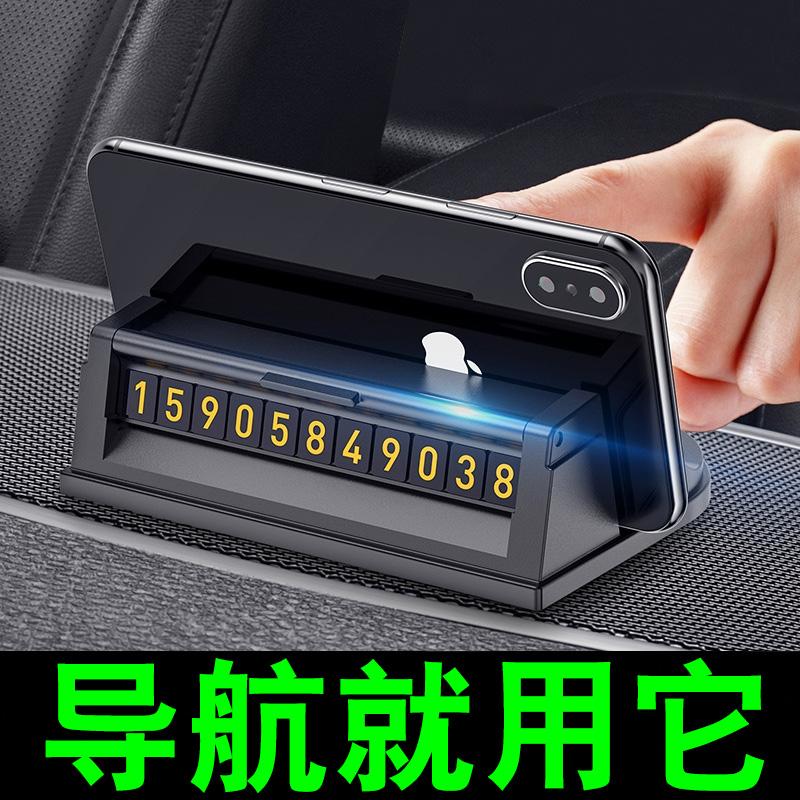 车载手机架汽车导航支架多功能通用万能型车上支撑架车用固定支驾