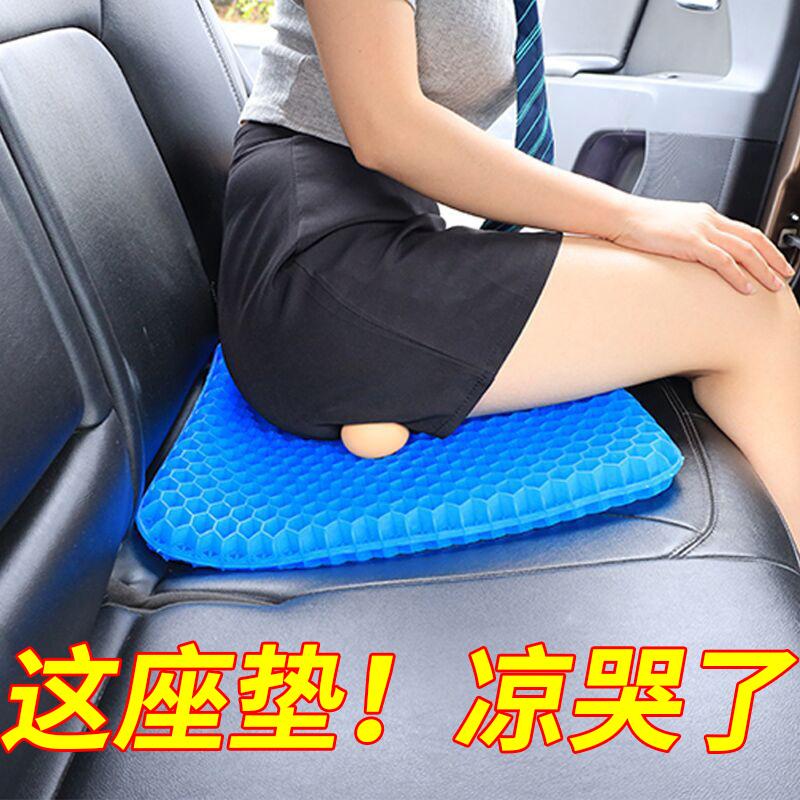 汽车坐垫夏季凉垫单片蜂窝凝胶椅垫硅胶透气冰垫屁屁垫子货车座垫