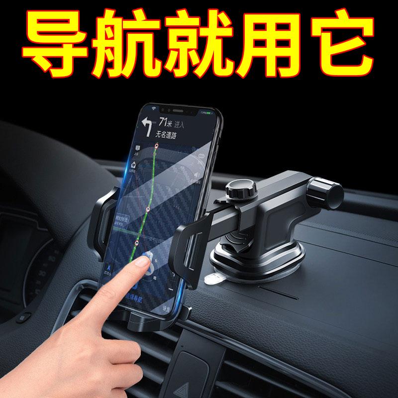 车载手机架汽车用支架吸盘式出风口车上导航支撑架车内万能通用女