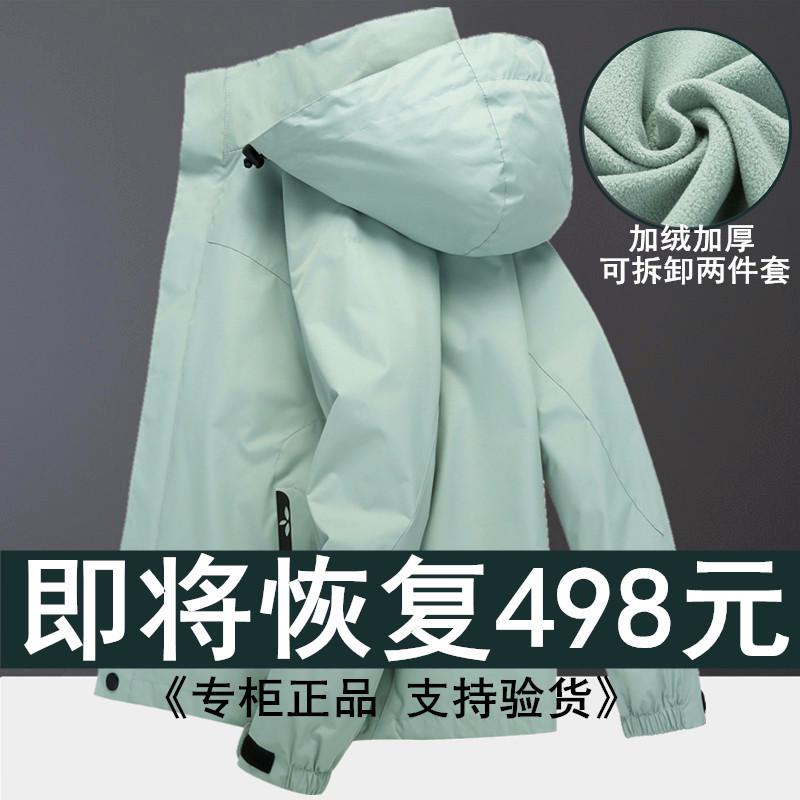 Одежда для активного отдыха / Горнолыжные и сноубордические костюмы Артикул 600492962891