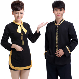 Amy Xin Si hotel uniforms fall and winter hotel restaurant waitress uniforms to send long sleeved aprons pot