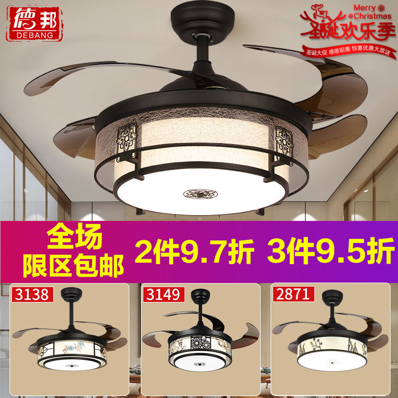 新中式餐厅隐形吊扇灯客厅灯仿古风扇灯饭店?#35834;?#39184;厅LED风扇吊灯
