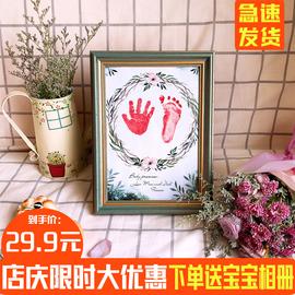 宝宝纪念品手脚印不远嫁保证协议书女儿新生婴儿满月百天纪念足印图片