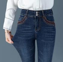 高腰牛仔裤女士小脚2020春秋装新款修身显瘦弹力紧身百搭铅笔九分