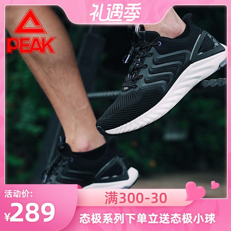匹克态极天择男女鞋1.0plus跑步鞋太极910减震运动鞋天泽科技跑鞋