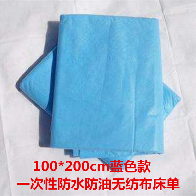 Beauty salon waterproof and oil proof disposable non-woven sheet health salon medical clinic bed making massage tourism belt hole