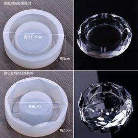 水晶滴胶烟灰缸硅胶模具环氧树脂父亲节爸爸男朋友礼物手工镜面图片