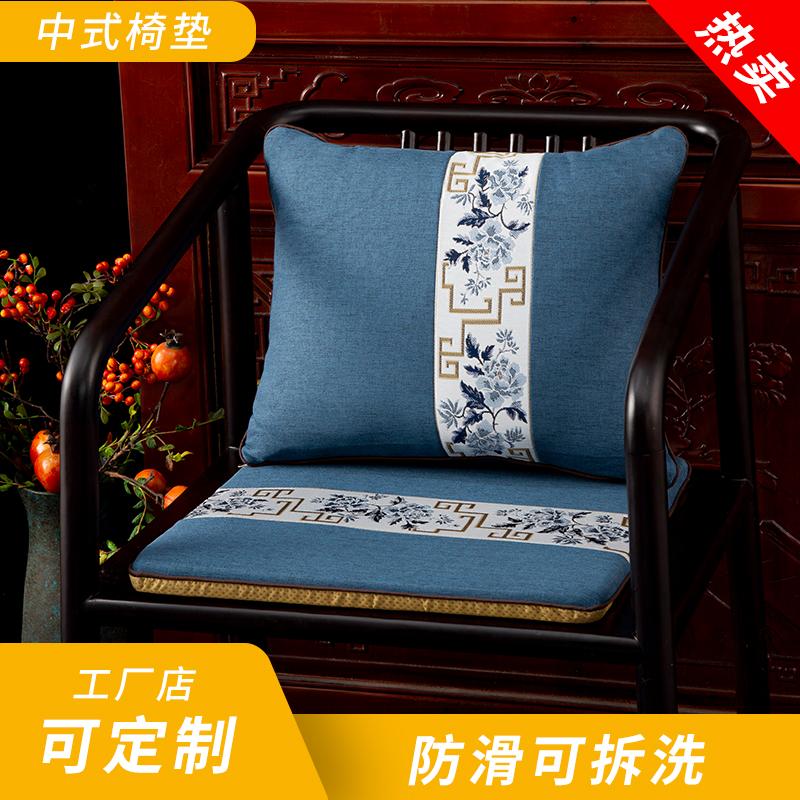 Chair cushion chair cushion dining chair cushion Chinese mahogany sofa cushion office cushion tea table chair cushion customized