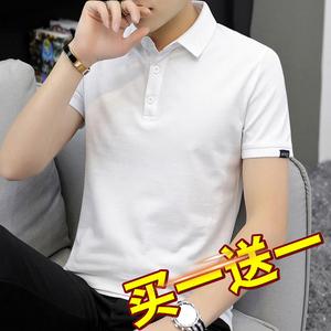 短袖t恤男装夏季针织翻领POLO衫男士潮流纯色白色衣服半袖夏天丅