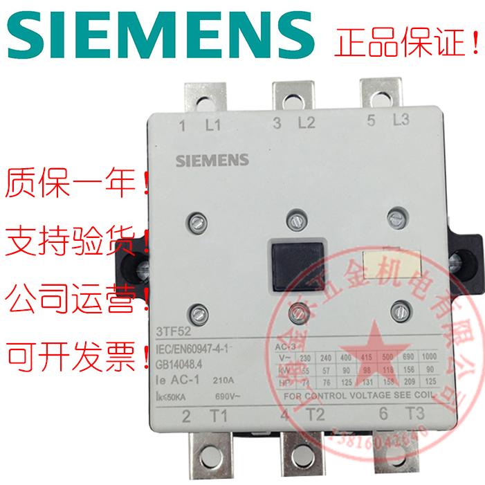正品西门子 3TF52交流接触器3TF5222-0XM0 AC220V 3TF52 22-OXMO