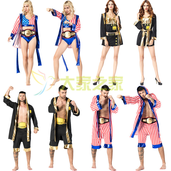Halloween love boxer costume change into party night DS stage costume effect show Costume Halloween Costume