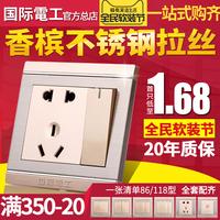 Международный электрик домой скрытый стена двадцать три 86 тип 16A кондиционер переключатель выход панель один открыто с пяти отверстие USB