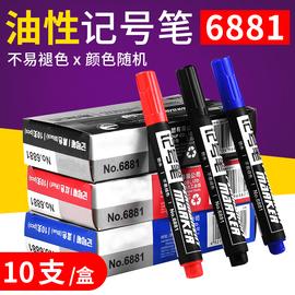 10支油性彩色记号笔快递瓷砖记号笔划重点粗头大头防水不掉色速干图片