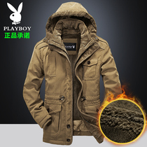 Playboy cotton Clothes men winter plus velvet thickening warm coat youth hooded casual cotton clothes mens cotton jacket