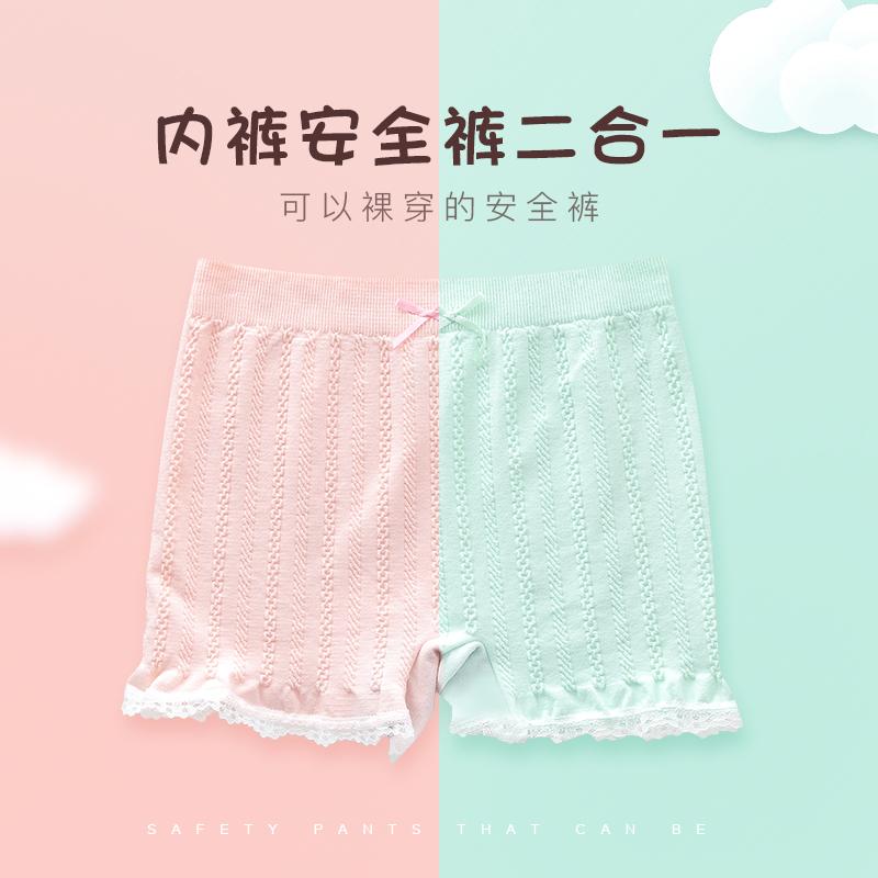 免穿内裤安全裤女一体夏短裤薄款纯棉二合一四角保险防走光打底裤