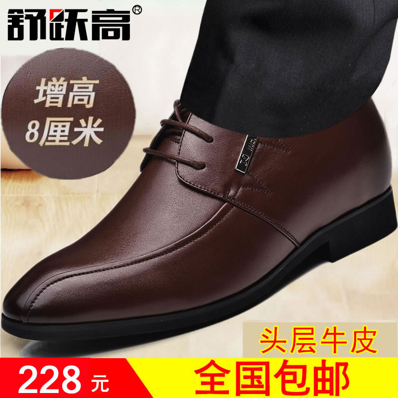 Autumn and winter leather business inner heighten leather shoes formal mens shoes mens shoes 8cm mens shoes wedding shoes 8cm