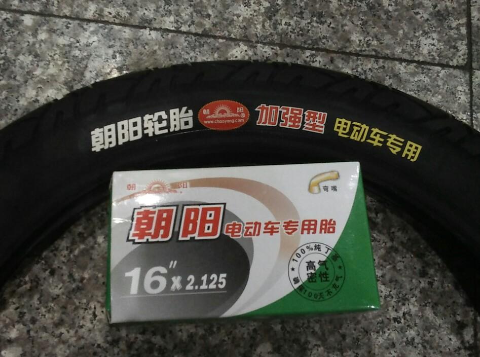 朝阳轮胎16寸电动车(54-305)16X2.125外胎内胎电动车配件包邮