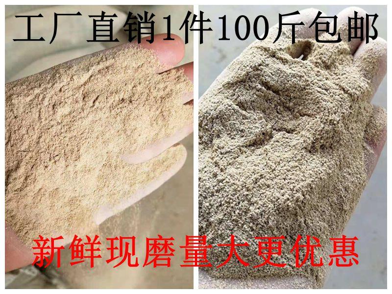 100斤新鲜稻糠谷糠米糠粉猪鸡鸭鹅鱼动物天然饲料谷壳粉50kg包邮