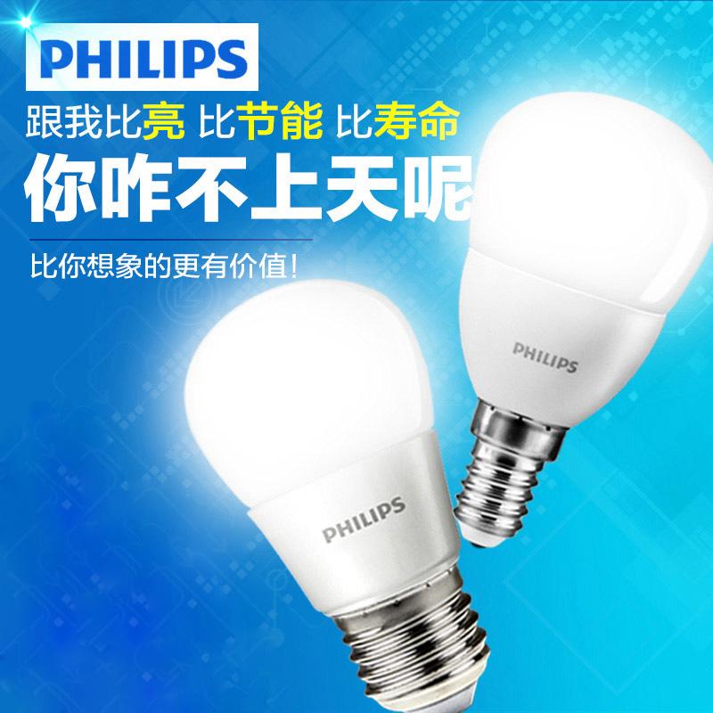 飛利浦照明led燈泡E27e14螺口3W5w暖球泡飛利浦節能燈具超亮家用