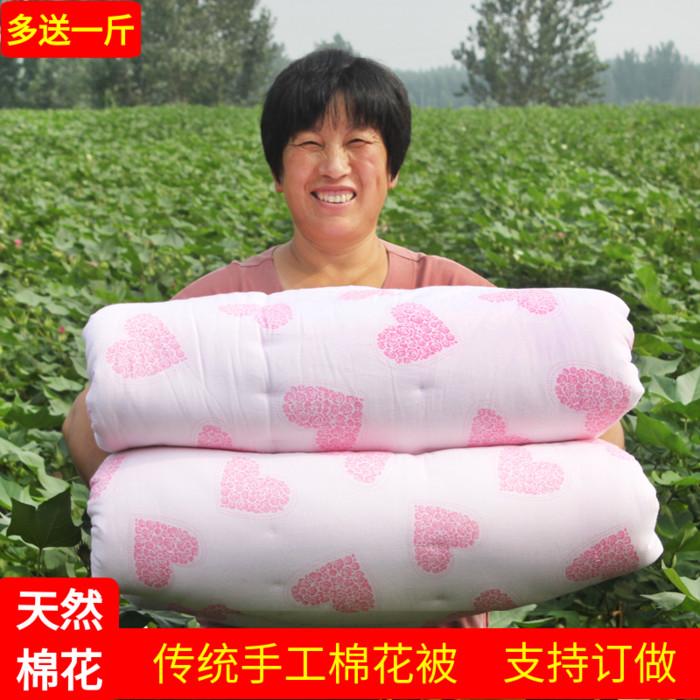 不包邮纯手工单人定做床垫棉花被子