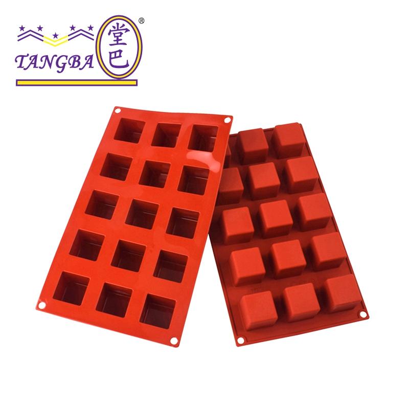烘焙模具15連3.5cm魔方慕斯硅膠蛋糕模 正方形模 九宮格法式甜品