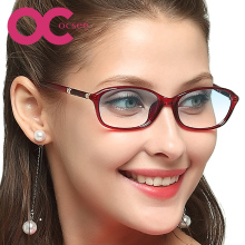 OCSEE presbyopic glasses, female fashion, high definition, anti blue light, presbyopic glasses, comfortable, elegant and simple.