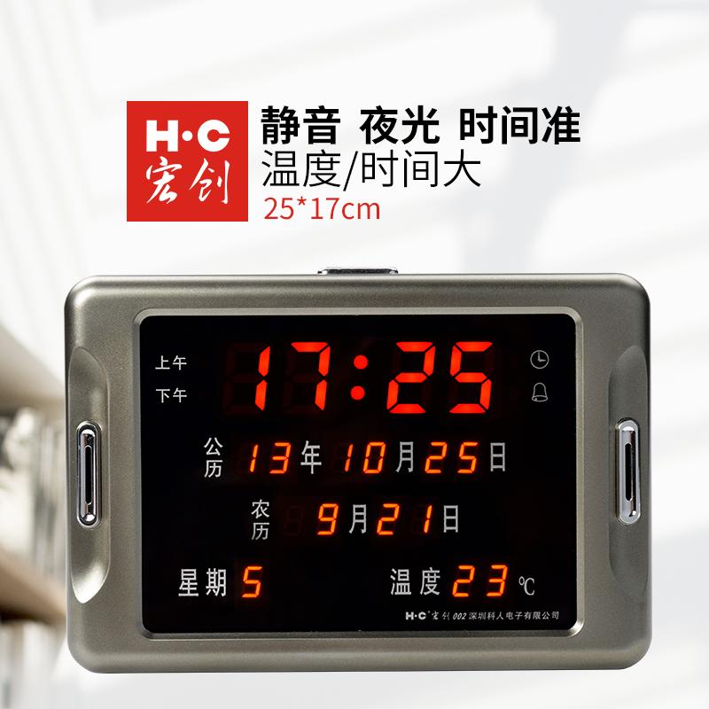 宏创电子数码万年历客厅日历钟表12-01新券
