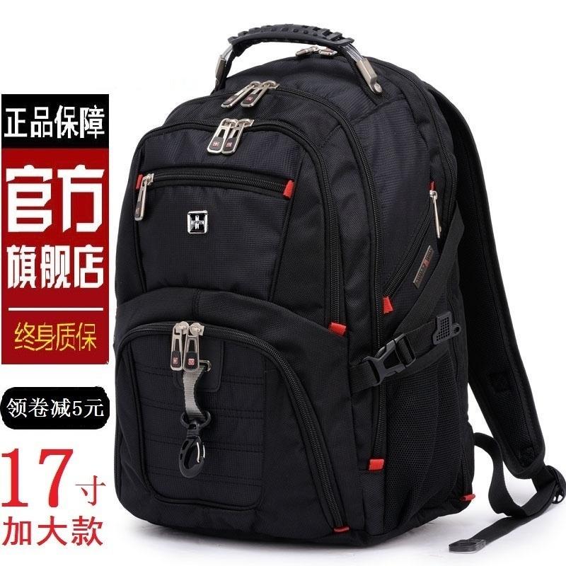 Swiss Sergeant knife shoulder bag mens large capacity travel computer backpack 2020 new junior high school students schoolbag