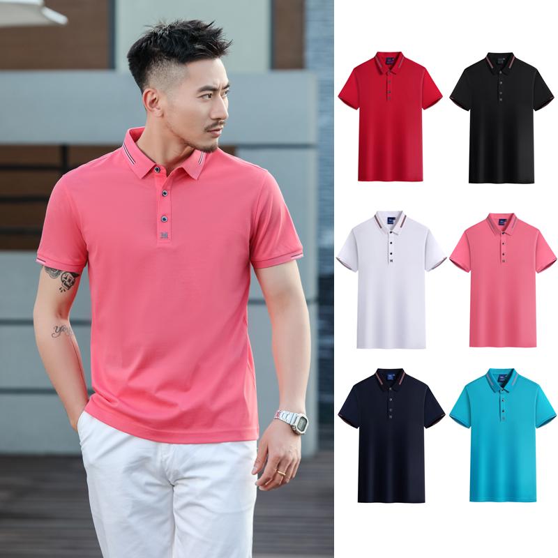 夏季时尚休闲型男短袖针织POLO衫丝光棉纯色青年修身T恤 y616/p55