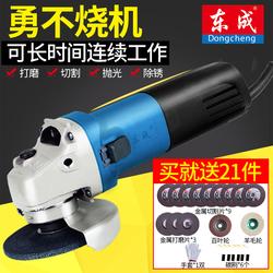 东成角磨机家用多功能万用小型手砂轮磨光打磨手磨抛光电动切割机