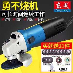东成角磨机家用多功能小型东城手砂轮磨光打磨手磨抛光电动切