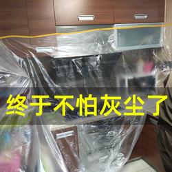 家用一次性防尘布床罩家具遮盖沙发塑料防尘膜盖布装修保护防灰尘