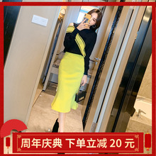 Women's suit 2019 new fashion mature lady's foreign style sweater goddess two piece high fashion wrap hip skirt
