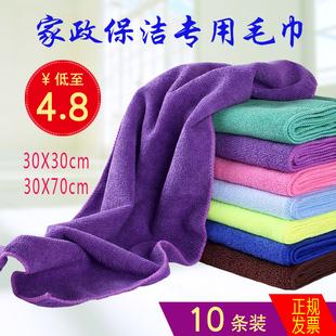 保洁抹布吸水不掉毛加厚毛巾擦地擦桌布家务清洁厨房用品洗碗布