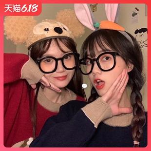 粗黑框眼镜女韩版潮GM平光镜黑色大框圆形眼镜框大脸显瘦可配近视