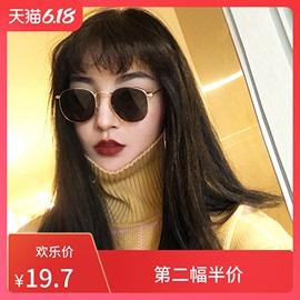 网红ulzzang原宿嘻哈风小框圆脸太阳眼镜圆框复古女近视墨镜潮图片